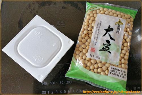 納豆の材料