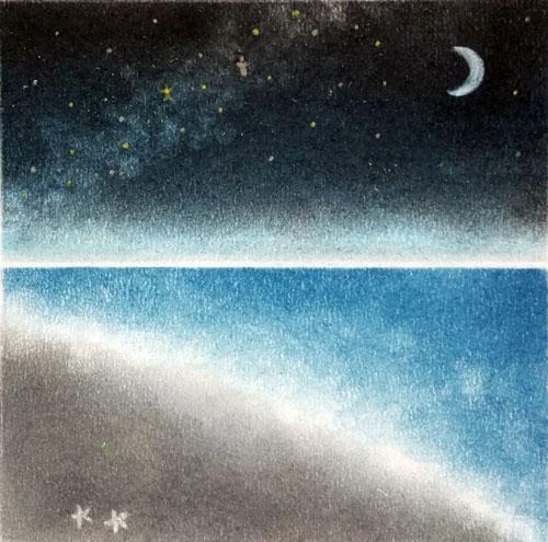 海と月とヒトデ