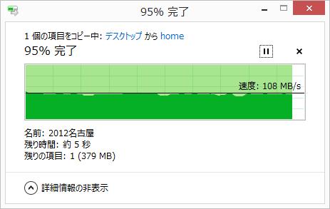 desktop2nas-movie