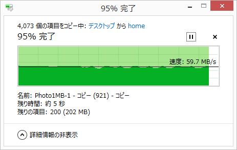 desktop2nas-photo