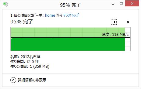 nas2desktop-movie