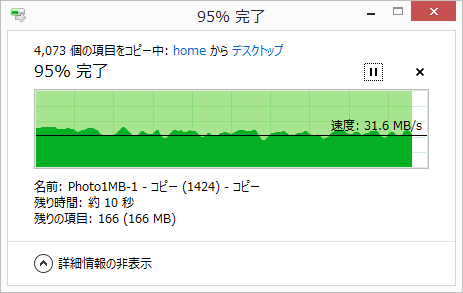 nas2desktop-photo