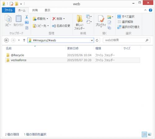 qnap-folders-4