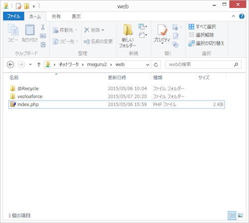 qnap-folders-5