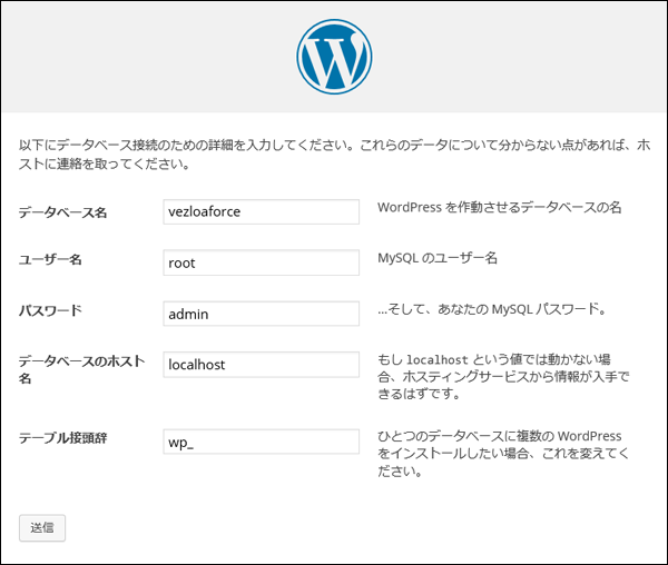 qnap-wordpress-3