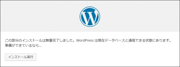 qnap-wordpress-4
