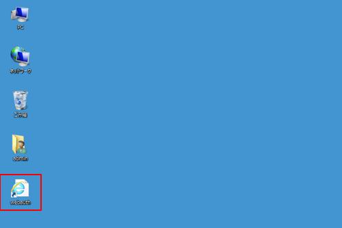 RADIUS WEB認証ショートカット