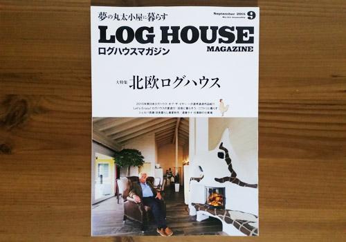LOG HOUSE MAGAZINE