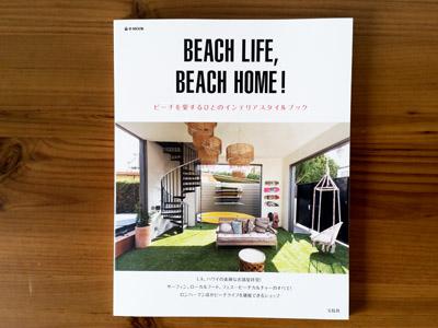 Beachlife Beachhome