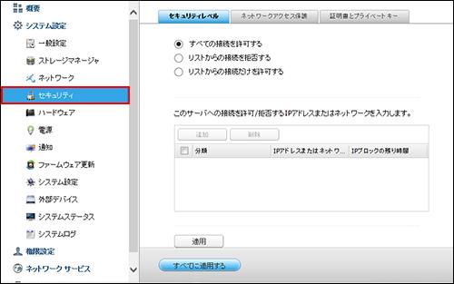 qnap-security500px-1