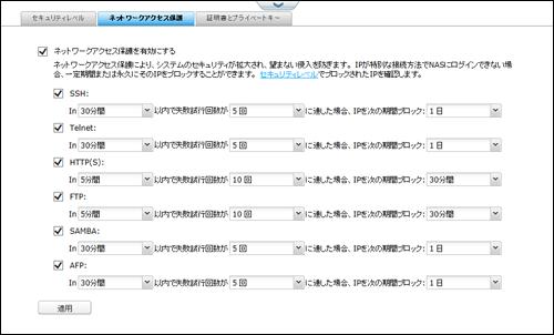 qnap-security500px-2