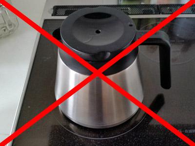 IHで保温機能容器の加熱は危険