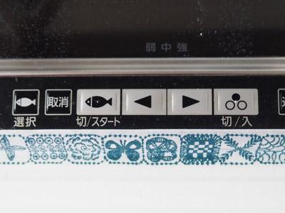 IHクッキングヒーターの隙間にマスキングテープを貼る