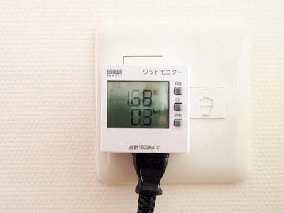 ウォーターサーバーの常時電気使用量