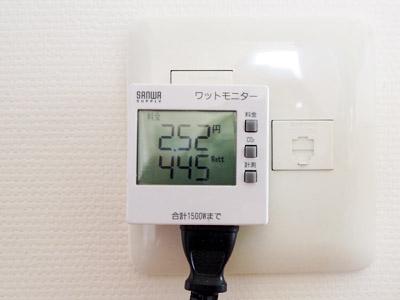 ウォーターサーバー加熱時の電気使用量