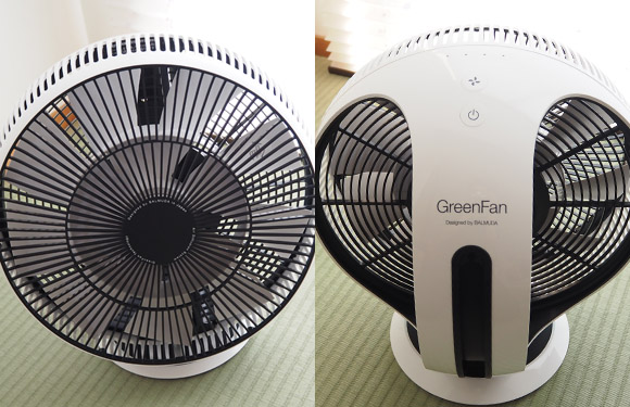 GreenFan Cirq前面背面
