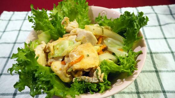 ボリューミー!ねぎ塩鶏と5種野菜丼