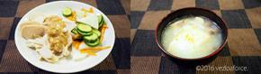 食欲をそそる香味味噌だれバンバンジー調理例