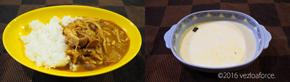 旨みたっぷりツナと4種きのこカレー調理例