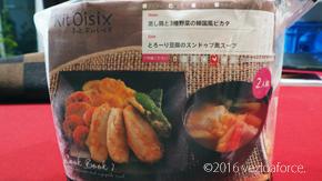 蒸し鶏と3種野菜の韓国風ピカタ
