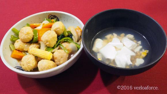 包丁いらず!鶏団子と野菜の中華炒め完成