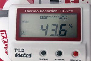 おんどとりTR-72NW
