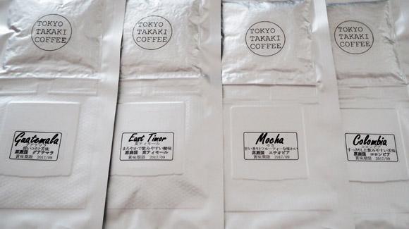 TOKYO TAKAKI COFFEEオールタイプ